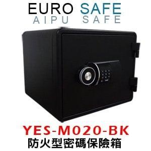EURO SAFE 防火型<br>電子密碼保險箱<br>YES-M020-BK