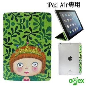 【Agex】幾米我不是完美小孩系列iPad Air/iPad5掀蓋式皮套-公主女孩 AIR001