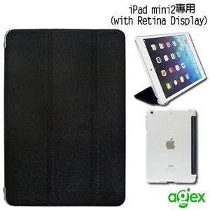 【Agex】iPad mini2(with Retina Display)掀蓋式皮套-酷潮黑 AGM202