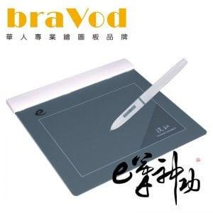 braVod EP~1601 e筆神功 書畫學習軟體^( 軟式超薄輕巧繪圖板^)