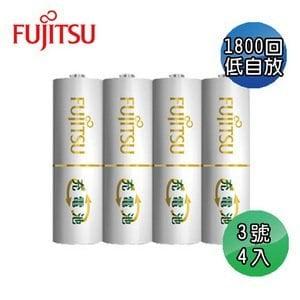 日本Fujitsu 富士通 AA低自放電充電電池(3號4入)【贈電池收納盒】