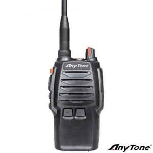 【AnyTone】小金鋼多功能專業無線對講機 AT929G