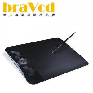 braVod AGT-208J 極光繪圖板-旗艦版