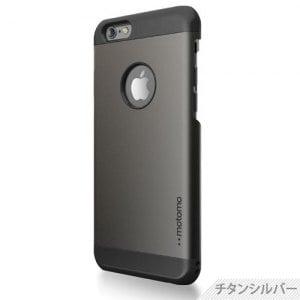 ~ motomo~INO Metal BR1 iPhone6 金屬保護殼~鈦銀