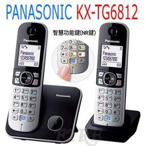 ✚松下公司三年保固✚Panasonic 國際牌 KX-TG6812 DECT數位無線電話-黑色