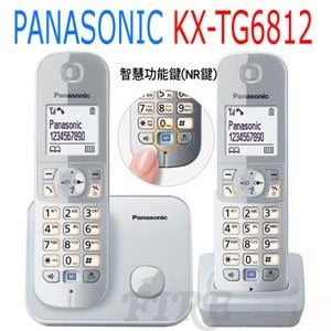✚松下中文機.3年保固✚ Panasonic 國際牌 KX-TG6812 DECT數位無線電話-銀白