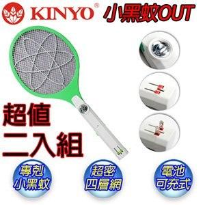 【KINYO】小黑蚊充電式捕蚊拍超值二入組(CM-2222)