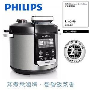 PHILIPS飛利浦 頂級智慧萬用鍋(HD2175)