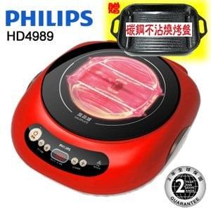 PHILIPS飛利浦 不挑鍋黑晶爐(HD4989)