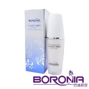 【Boronia巴洛尼亞】白金活妍UV隔離乳(30ml)