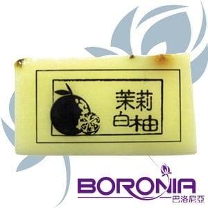 【Boronia巴洛尼亞】茉莉白柚皂(100g)