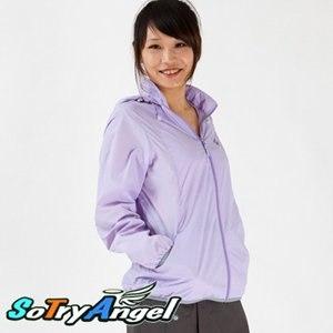【namelessage】日本品牌女款輕量抗風抗UV防曬連帽口袋風衣外套(淺紫)