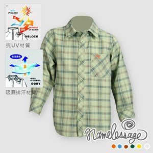 【namelessage】春裝優惠!日本無名世代童款吸濕排汗抗UV防曬格紋長袖襯衫(綠)