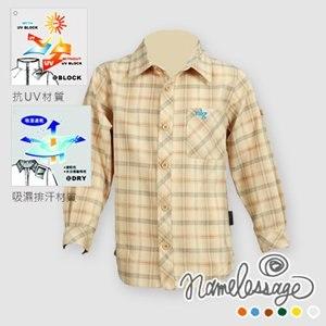 【namelessage】春裝優惠!日本無名世代童款吸濕排汗抗UV防曬格紋長袖襯衫(黃)