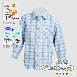 【namelessage】春裝優惠!日本無名世代童款吸濕排汗抗UV防曬格紋長袖襯衫(淺藍)