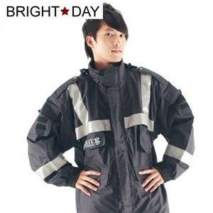 【BrightDay】風雨衣兩件式 透氣勤務款(深藍)