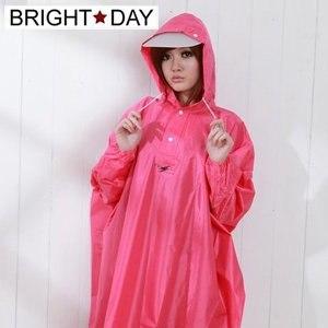 【BrightDay】風雨衣連身式 桑德史東太空款(蜜桃紅)★贈雨鞋套