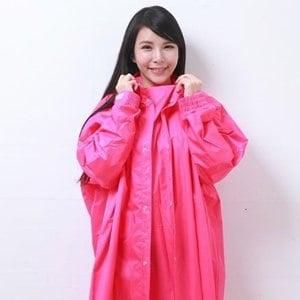 ~BrightDay~風雨衣連身式 桑德史東T4前開款 蜜桃紅