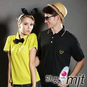 【微笑MIT】 Aiken Sport艾肯/伯國-女款短袖 精梳棉POLO衫 AK13735(黃)