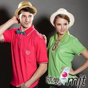 【微笑MIT】 Aiken Sport艾肯/伯國-女款短袖 精梳棉POLO衫 AK13731(果綠)