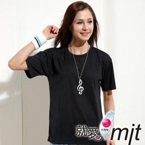 【微笑MIT】 Aiken Sport艾肯/伯國-女款短袖 經典圓領T恤 吸濕排汗衫 AK8513(百搭黑)