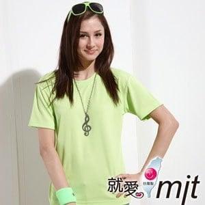 【微笑MIT】 Aiken Sport艾肯/伯國-女款短袖 經典圓領T恤 吸濕排汗衫 AK9916(蘋果綠)