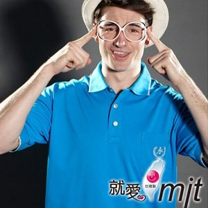 【微笑MIT】 Aiken Sport艾肯/伯國-男款短袖 精梳棉POLO衫 AK13236(翠藍)