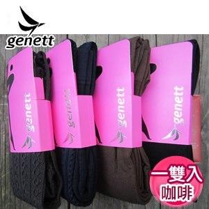 genett/新科紡-genett纖細裏刷毛sanitized抗菌褲襪socks002BR(咖啡)