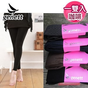 genett/新科紡-genett纖細裏刷毛sanitized抗菌九分褲襪socks003BR(咖啡)