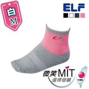 【微笑MIT】ELF/三合豐-竹炭童用除臭襪 5700(3雙/白/M)