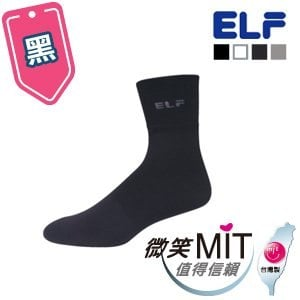 【微笑MIT】ELF/三合豐-竹炭寬口無痕休閒除臭襪 7012(3雙/黑)