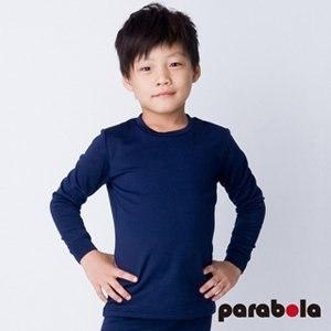 【3M-Parabela】發熱衣 兒童(藍色)