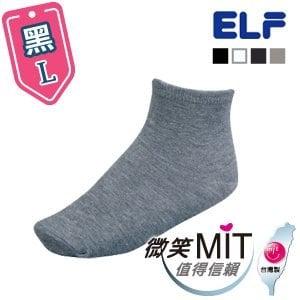 【微笑MIT】ELF/三合豐-素面童襪 陰陽好洗襪 6486(6雙/黑/L)
