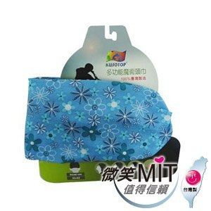 【微笑MIT】KUSOTOP-多功能百變魔術頭巾  HW054(藍)