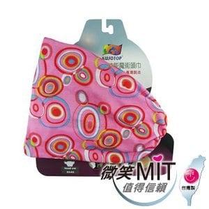 【微笑MIT】KUSOTOP-多功能百變魔術頭巾  HW090(粉紅)