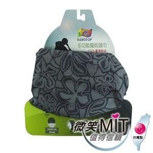 【微笑MIT】KUSOTOP-多功能百變魔術頭巾  HW111(黑灰)