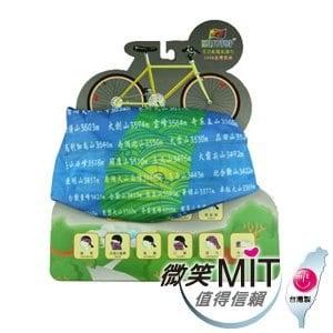 【微笑MIT】KUSOTOP-多功能百變魔術頭巾-台灣精神百岳 B03