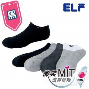 【微笑MIT】ELF/三合豐-竹炭束底船形運動除臭襪 5811(3雙/黑)