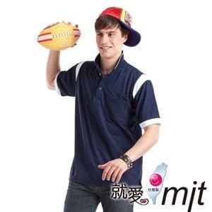 【微笑MIT】瑪蒂斯/盛銘-Hi Cool吸濕排汗衣 男短POLO P870(深藍/白)