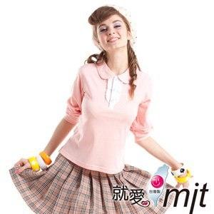 【微笑MIT】瑪蒂斯/盛銘-女長袖POLO 鍺纖維排汗衣 抗電磁波 學院風 CL8703B(淺果橙)