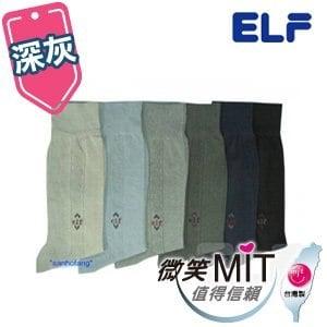 【微笑MIT】ELF/三合豐-提花紳士襪 620(3雙/深灰)