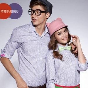 【E.G.B】男款 緹花細條長袖襯衫 EG102603(紫白細條紋)