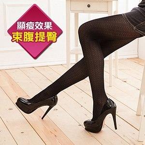 【小資女絲襪】束腹提臀褲襪 ST_699(直條愛心)