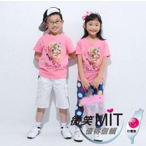 【微笑MIT】Shirley House/天悅-時尙文創藝術潮T 愛台灣系列 兒童款(蝴蝶)