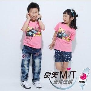 【微笑MIT】Shirley House/天悅-時尙文創藝術潮T 愛台灣系列 兒童款(台北城)