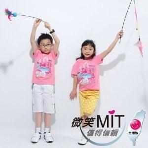 【微笑MIT】Shirley House/天悅-時尙文創藝術潮T 愛台灣系列 兒童款(溫泉)