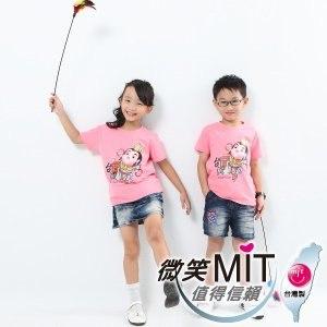 【微笑MIT】Shirley House/天悅-時尙文創藝術潮T 愛台灣系列 兒童款(Q版三太子)