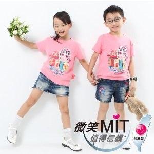 【微笑MIT】Shirley House/天悅-時尙文創藝術潮T 愛台灣系列 兒童款(Q版歌仔戲)