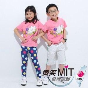 【微笑MIT】Shirley House/天悅-時尙文創藝術潮T 愛台灣系列 兒童款(桐花季)