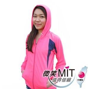 【微笑MIT】CHIAMEI/佳美-抗UV吸濕排汗外套MS-303001(桃紅色)